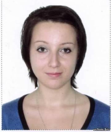 Мария Сергеевна репетитор русского языка, информатики, математики Москва