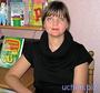 Наталья Васильевна логопед Минск