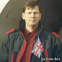 Виктор Владимирович репетитор английского языка Донецкая область
