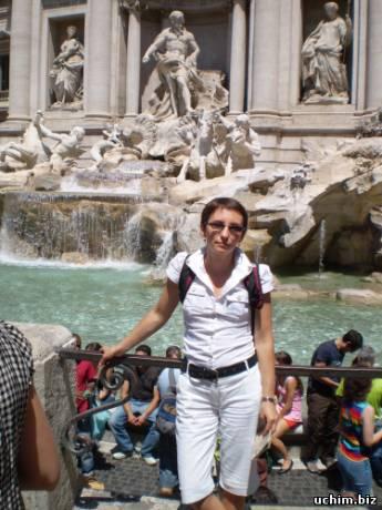 Наталья Александровна репетитор итальянского языка онлайн обучение