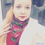 Анна Олеговна репетитор по химии Витебск