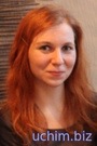 Светлана Михайловна репетитор по истории и обществоведению (ЧОГ) Минск