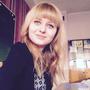 Елена репетитор английского языка Минск