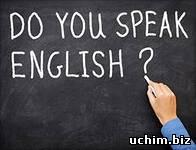 Английский язык, способ изучения Лучшие способы выучить иностранный язык Советы преподавателей